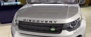 Take an augmented reality tour of the 2015 Land Rover Discovery Sport before it's released