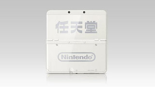 New Nintendo 3DS available to UK gamers… sort of