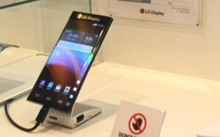 LG reveals Active Bending triple-screen phone to take on Samsung Galaxy Edge