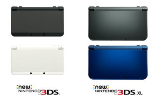 Nintendo bringing New 3DS and New 3DS XL handhelds to UK and Europe 13 February