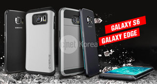 Samsung Galaxy S6 pictures could be our best look at Samsung's new flagship yet