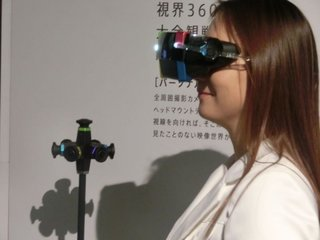 Panasonic is working on a VR headset and even showed off a prototype already
