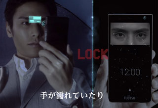 Forget fingerprint reading, Fujitsu unveils iris tracking for smartphone authentication