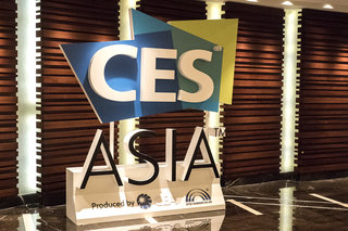 CES Asia 2015: We're here at the CEA's inaugural Chinese tech show