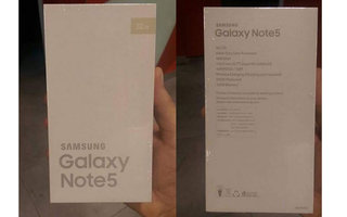 Samsung Galaxy Note 5 leaks, packaging and all: QHD, 4GB RAM and more