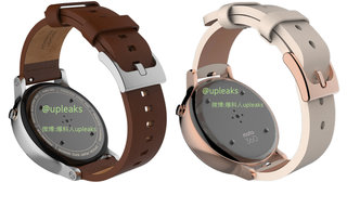 moto 360 2 what s the story so far  image 8