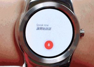 Android Wear can now Google Translate your conversations: This is how it works