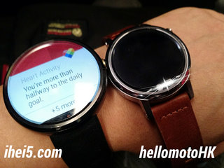 Latest Moto 360 2 leak: Here's what the smaller 'Moto 360S' supposedly looks like