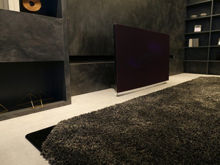 Panasonic has invented a surround sound rug. Yes, you read that right