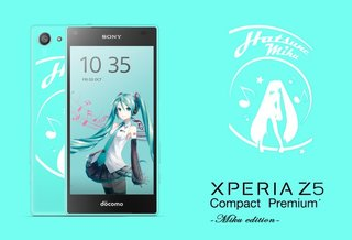 This premium version of Sony's Xperia Z5 Compact might launch soon