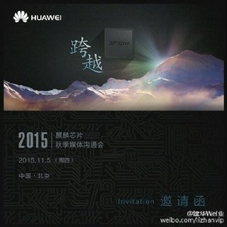 huawei mate 8 event invite teases 26 november reveal date image 3
