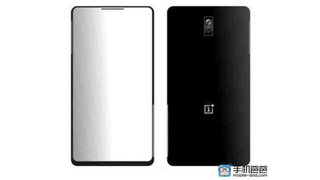 OnePlus 3 leaks in renders with Snapdragon 820 and 1080p screen