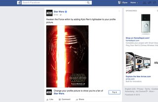 get ready for the lightsaber to invade your facebook stream image 3