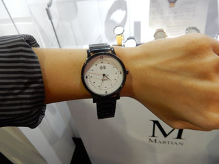 Martian made a hybrid smartwatch for women: Here's the Kindred vip