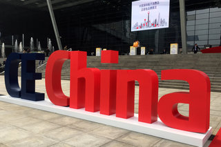 CE China: East meets West in consumer tech fest