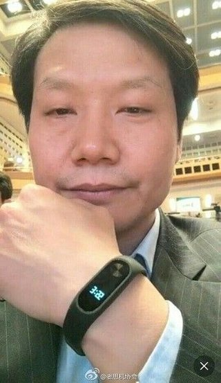 xiaomi ceo reveals mi band 2 and its lcd display physical button image 2
