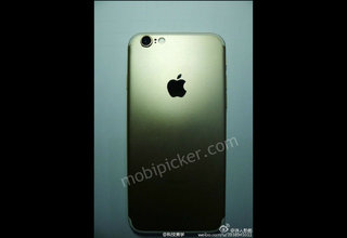 Is this a gold iPhone 7 in hands-on pictures?