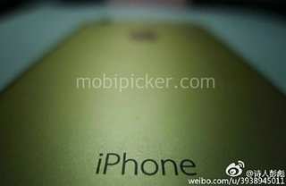 is this a gold iphone 7 in hands on pictures  image 2