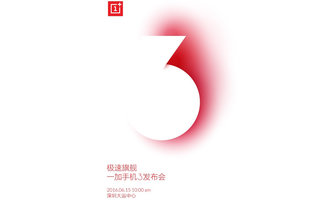 OnePlus 3 official announcement and release dates are here