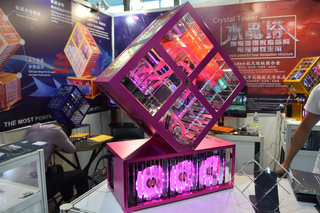 Weird And Wonderful Tech Of Computex 2018 Crazy Gadgets And Gizmos You Must See image 18