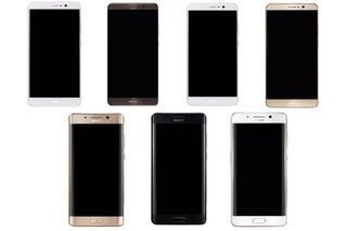 Huawei Mate 9 set to capitalise on Samsung's Note 7 woes with stunning curved screen