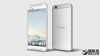 htc one x10 phone with 5 5 inch hd display might debut in january image 2