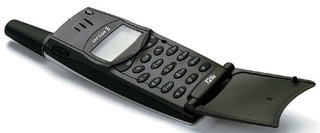 best retro phones we d all like to see come back image 3