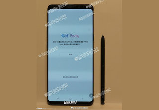 This amazing picture leak could show us the Samsung Galaxy Note 8