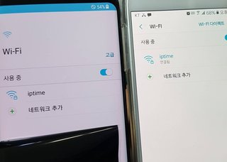 does the samsung galaxy s8 display have a noticeable red tint problem  image 2