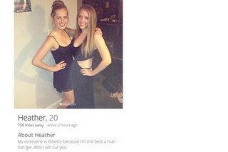 42 terrific and terrifying Tinder profiles image 41