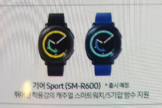 Samsung's new fitness smartwatch, Gear Sport, pops up in leaked image