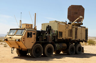 Active Denial System image 1