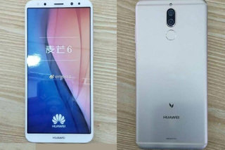 Huawei G10 with front and rear dual-lens cameras destined for China