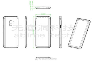 Samsung Galaxy S9 schematics reaffirm repositioned fingerprint scanner image 2