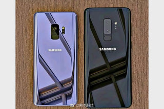 Revealed Samsung Galaxy S9 and S9 shown in leaked image image 1