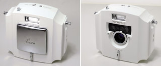 The most unusual cameras ever made image 4
