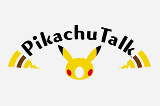 How To Celebrate Pokemon Day With Pikachu Talk For Alexa And Assistant image 2