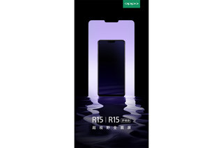 Oppo teases R15 design notch and all image 2