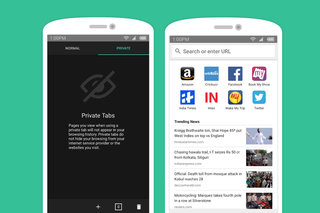 Amazon made a web browser app for Android called... Internet