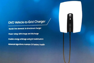OVO Energys vehicle-to-grid charger could let you drive an EV for free image 2
