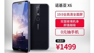 Nokia X price and full specs leaked a day before launch image 2