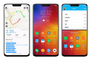 Lenovo Z5 'all-screen' smartphone isn't 'all-screen' after all. Yep, there's a notch.
