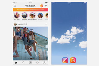 Igtv Everything You Need To Know About Instagrams Video App image 4