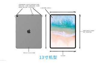 iPad Pro specs and CAD image leak again shows USB-C not Lightning image 4