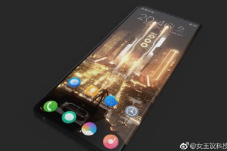 Is Vivo making a foldable phone next? New renders suggest yes