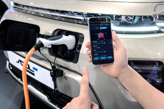 Kia will let you manage your EV characteristics with a smartphone app