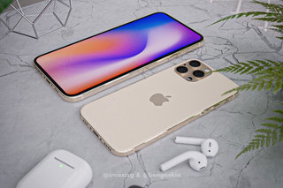 Apple Iphone 12 And 12 Pro Release Date Rumours News And Features image 2