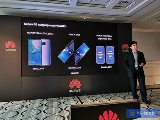 5g Huawei Mate 30 And 30 Pro Could Launch In December image 3