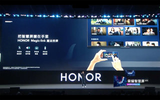 Honor Vision image 4