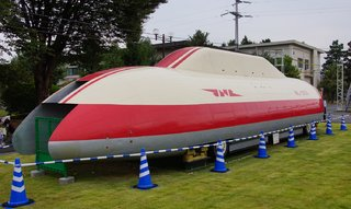 The Fastest Trains Around World Record Breaking Trains image 5